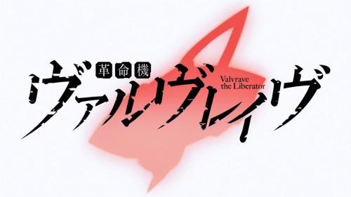 [Zero-Raws] Kakumeiki Valvrave - 01 (MBS 1280x720 x264 AAC).mp4_snapshot_21.38_[2013.04.12_08.17.43]