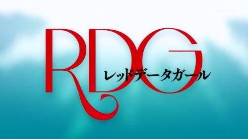 [Zero-Raws] Red Data Girl -  01 (MX 1280x720 x264 AAC).mp4_snapshot_01.07_[2013.04.07_09.45.21]