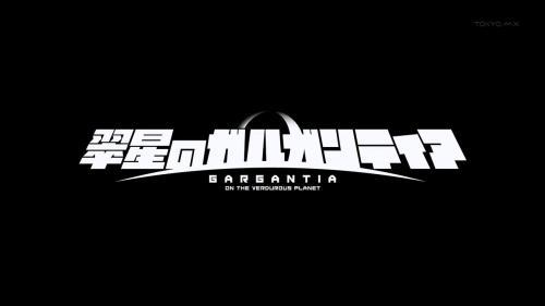 [Zero-Raws] Suisei no Gargantia - 01 (MX 1280x720 x264 AAC).mp4_snapshot_01.28_[2013.04.10_22.56.10]
