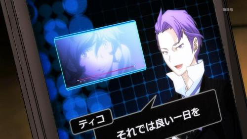 [Zero-Raws] Devil Survivor 2 The Animation - 05 (MBS 1280x720 x264 AAC).mp4_snapshot_01.22_[2013.05.02_19.47.09]