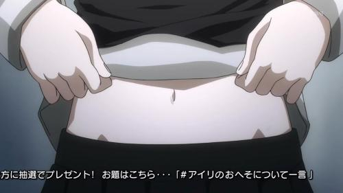 [What-Raws] Devil Survivor 2 The Animation - 09 (MBS 1280x720 h264 AAC).mkv_snapshot_12.38_[2013.06.01_21.29.33]