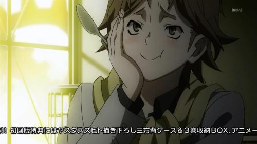 [What-Raws] Devil Survivor 2 The Animation - 10 (MBS 1280x720 h264 AAC).mkv_snapshot_01.32_[2013.06.06_23.07.52]