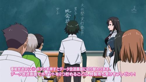 [What-Raws] Yahari Ore no Seishun Love Come wa Machigatteiru. - 10 (TBS 1280x720 h264 AAC).mkv_snapshot_02.25_[2013.06.08_13.22.20]