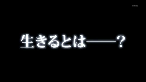 [Zero-Raws] Devil Survivor 2 The Animation - 13 END (MBS 1280x720 x264 AAC).mp4_snapshot_00.07_[2013.06.27_21.34.22]