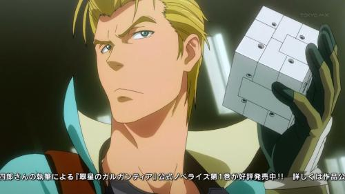 [Zero-Raws] Suisei no Gargantia - 11 (MX 1280x720 x264 AAC).mp4_snapshot_13.44_[2013.06.16_20.15.59]