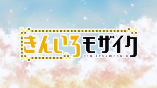 [Zero-Raws] Kiniro Mosaic - 01 (SUN 1280x720 x264 AAC).mp4_snapshot_19.27_[2013.07.09_11.28.50]