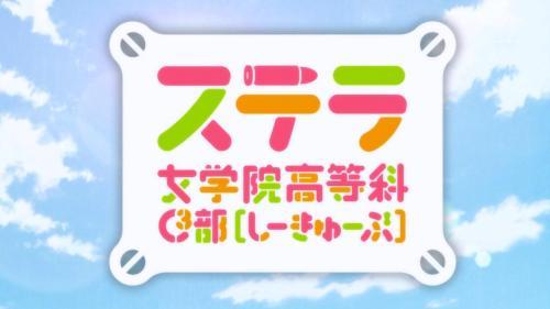 [Zero-Raws] Stella Jogakuin Koutouka C3-bu - 01 (TBS 1280x720 x264 AAC).mp4_snapshot_03.59_[2013.07.07_15.40.45]
