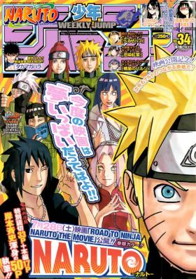 Road-to-Naruto-Weekly-Shonen-Jump-Issue-34-Cover